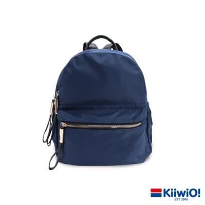 Kiiwi O! 質感防潑尼龍雙層後背包 JANET 藍