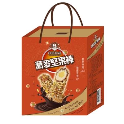 高端食品 古樹紅寶蕎麥堅果棒禮盒(15gx20入)