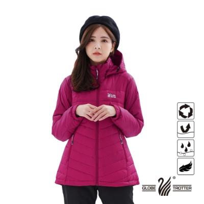 【遊遍天下】女款顯瘦防風防潑禦寒中長版90%羽絨外套22022玫紅