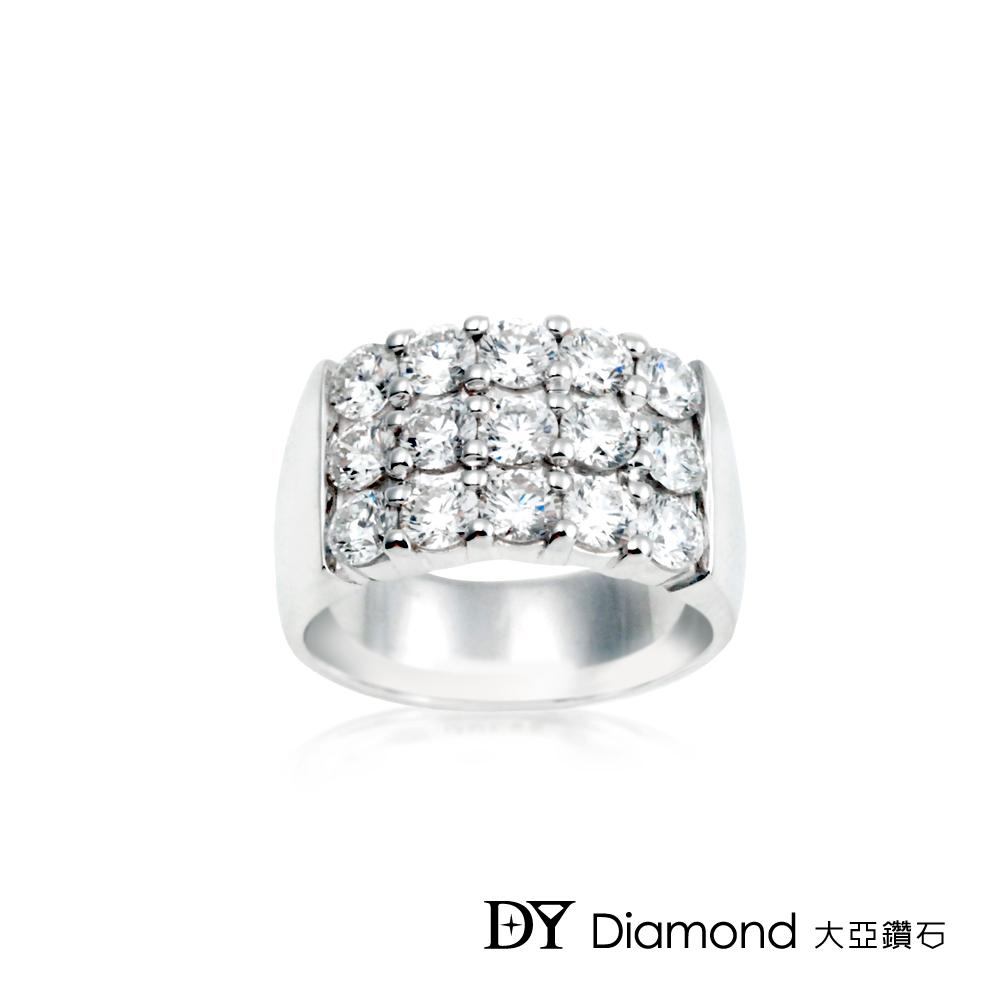 DY Diamond 大亞鑽石 18K金 時尚三排鑽石線戒