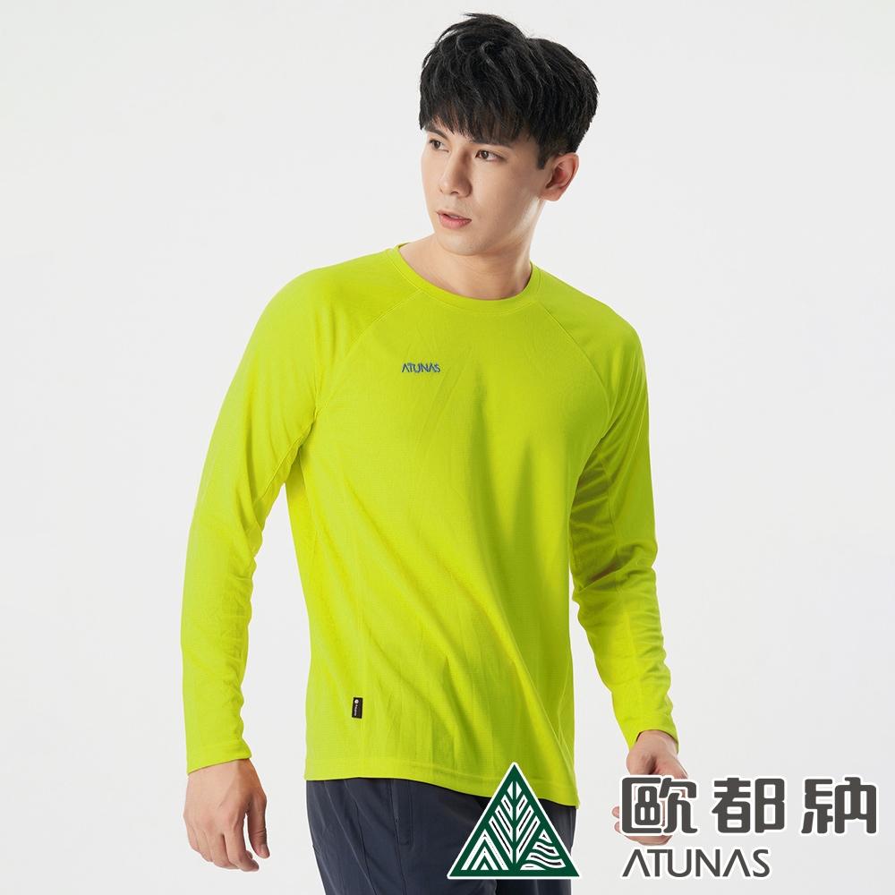 【ATUNAS 歐都納】男款Polygiene抑菌抗臭吸濕排汗防曬透氣長袖T恤A6TS2016M亮綠
