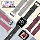 UAG for Apple Watch 系列 42mm 簡約舒適錶帶 product thumbnail 1