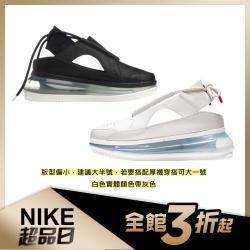 運動涼鞋兩色任選