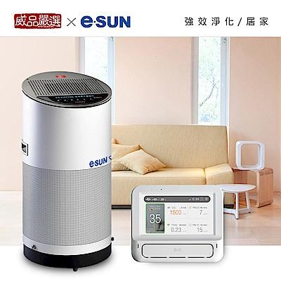 威品嚴選 x esun 8合1智慧型空氣清淨機CK+(旗艦機/居家)