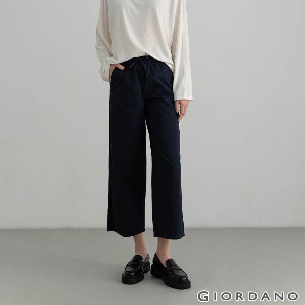 GIORDANO  女裝純棉抽繩寬褲 - 66 標誌海軍藍