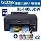 【墨水5折】Brother HL-T4000DW原廠大連供A3印表機+BTD60BK+BT5000C/M/Y墨水組(2組) product thumbnail 1