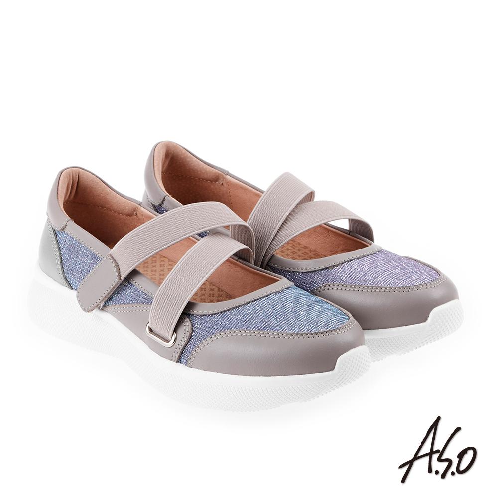 A.S.O 舒適機能 3D獨家奈米氣墊休閒鞋 淺灰