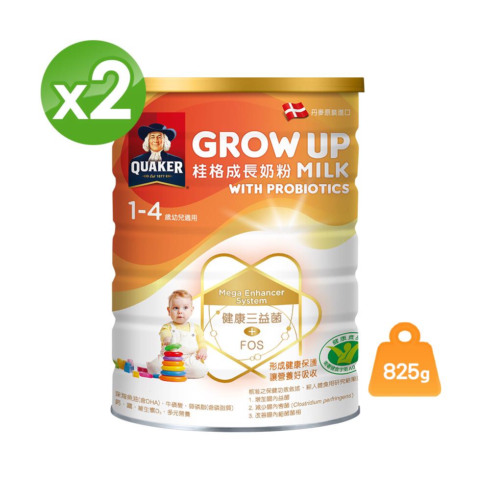 超取登記送60購物金!桂格 三益菌成長奶粉(825gx2罐)