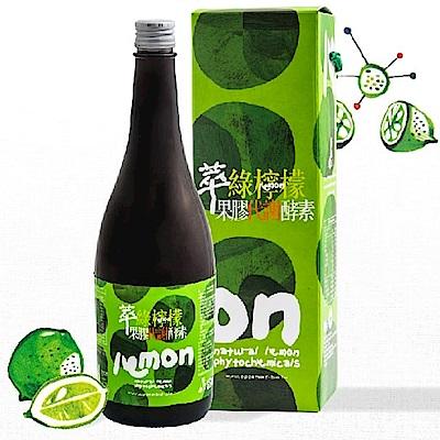 萃綠檸檬果膠代謝酵素(750ml/瓶)