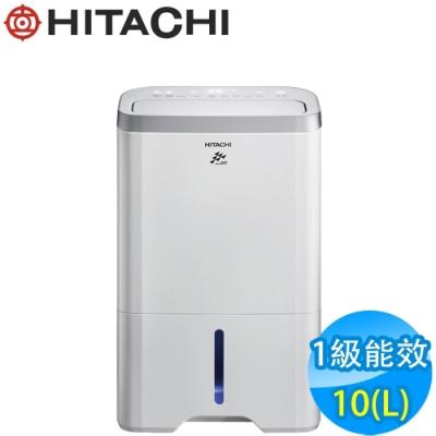 HITACHI日立 10L 1級LED觸控負離子清淨除濕機 RD-200HS 閃亮銀