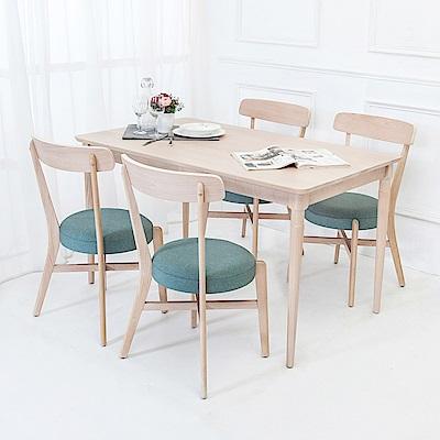 Boden-薩普4.5尺實木餐桌椅組(一桌四椅)-135x80x76cm