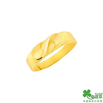 幸運草 愛是唯一黃金女戒指