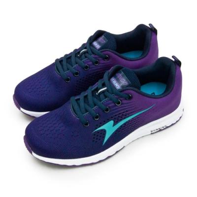ARNOR Q彈緩震飛織慢跑鞋 MOVE ON 系列 紫 82107