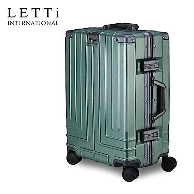 LETTi  花漾年華 20吋拉絲質感鋁框行李箱 (松石綠)