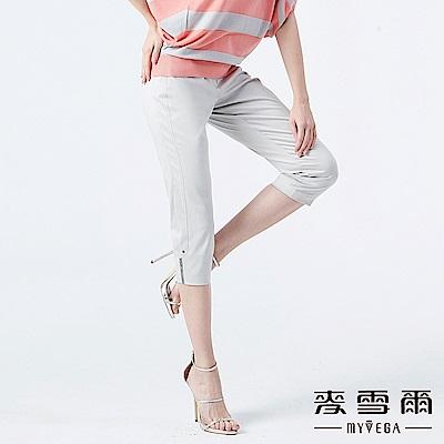 【麥雪爾】棉質質感淺灰俐落八分褲