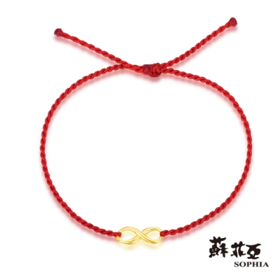 蘇菲亞SOPHIA - G LOVER系列希望無限手環(紅)