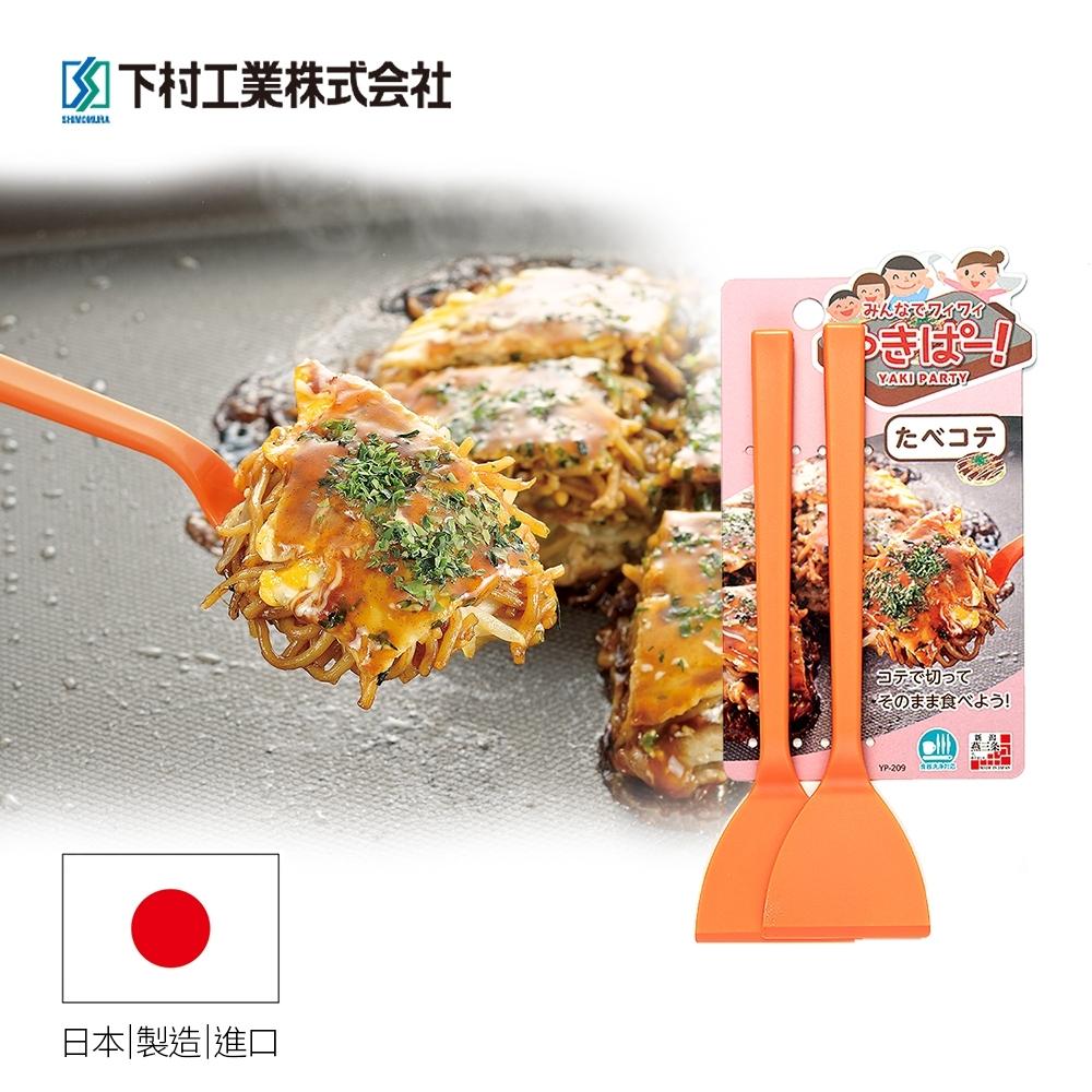 日本下村工業Shimomura 耐熱玉子燒鏟子2入裝YP-209