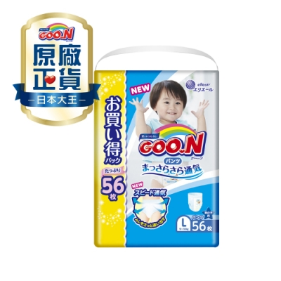 [限時搶購]GOO.N 日本大王NHK紙尿褲3包/箱 (黏貼型 / 褲型 可選)