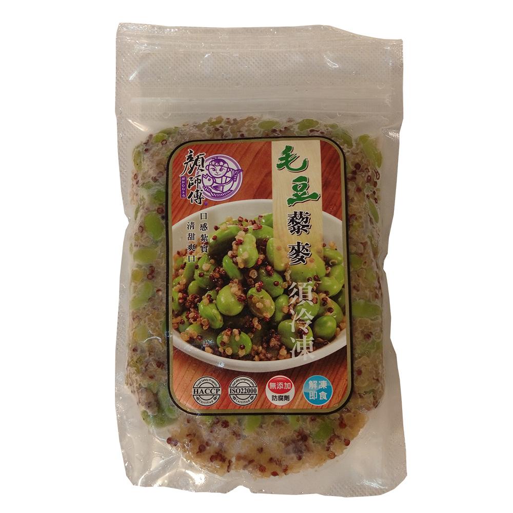 任-顏師傅-毛豆藜麥(250g/包)