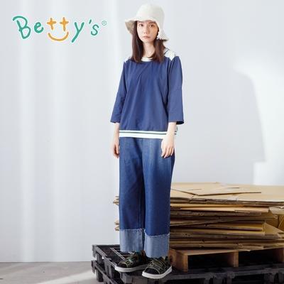 betty's貝蒂思 織帶翻摺牛仔寬褲(深藍)