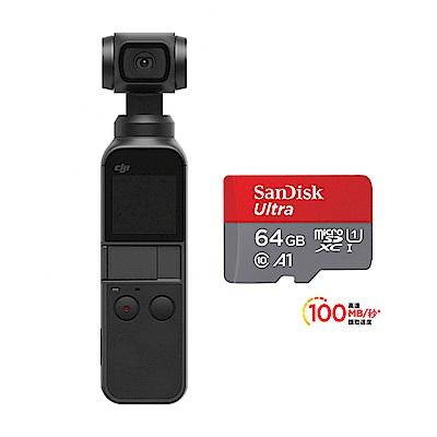 DJI OSMO POCKET 手持雲台相機 (飛隼公司貨)