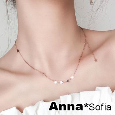 【3件5折】AnnaSofia 繁星聚簇垂鍊星 白鋼不對稱鎖骨鍊項鍊(金系)