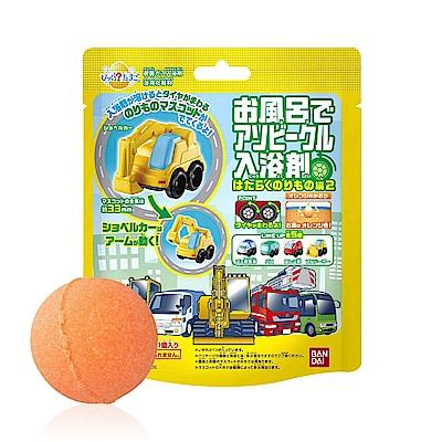 日本BANDAI-勤務車入浴球Ⅱ-1入(柑橘香氣/附汽車公仔輪胎可轉動/聖誕禮物/交換禮物/泡澡)