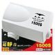 外銷版超靜音1500s新型單孔打氣機(送矽膠軟管) product thumbnail 1