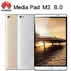 【福利品】華為HUAWEI Media Pad M2 8.0 4G 八吋平板電腦