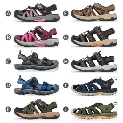 【時時樂限定】LOTTO 義大利 男女 護趾運動涼鞋-10款可選