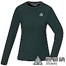 【ATUNAS 歐都納】十周年七頂峰紀念長袖T恤中性款A6TS1901N青黑