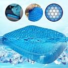 EZlife 涼爽透氣蜂巢冷凝膠坐墊(贈地毯防滑固定貼1組)