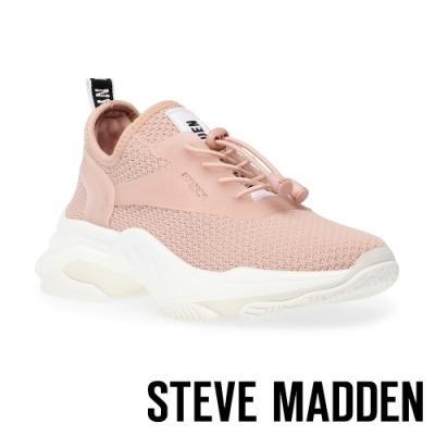 STEVE MADDEN-MATCH-LOGO素面增高休閒鞋-粉色