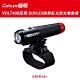 Cateye貓眼VOLT400流明DUPLEX附帶紅光型充電前燈(安全帽用)HL-EL462RC-H product thumbnail 1