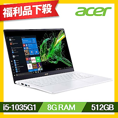 Acer SF514-54GT-52AB 14吋筆電(i5-1035G1/8G/512G福利品