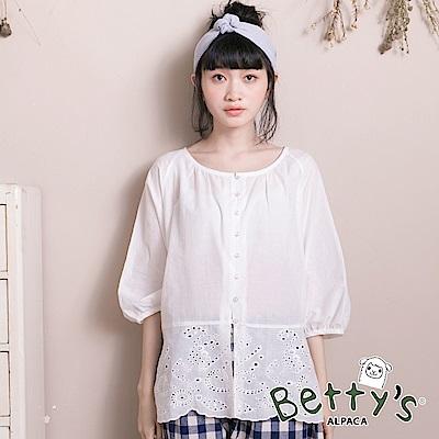 betty's貝蒂思 日系下擺簍空蕾絲澎袖襯衫(白色)