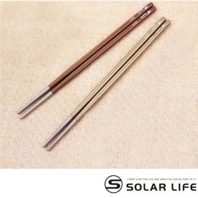 鎧斯Keith Ti5631純鈦輕量環保餐具彩色筷子附收納袋