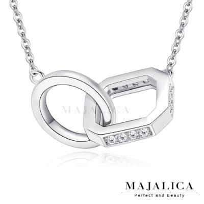 Majalica雙圈鎖骨鍊925純銀項鍊女鍊 纏綿相擁 銀色白鋯 單個價格(MIT)