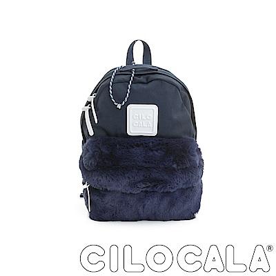 CILOCALA 限量版-亮彩尼龍毛毛防潑水後背包-深藍色(小)