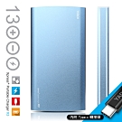 YADI行動電源 13000mAh Xpress+  X3 時尚藍