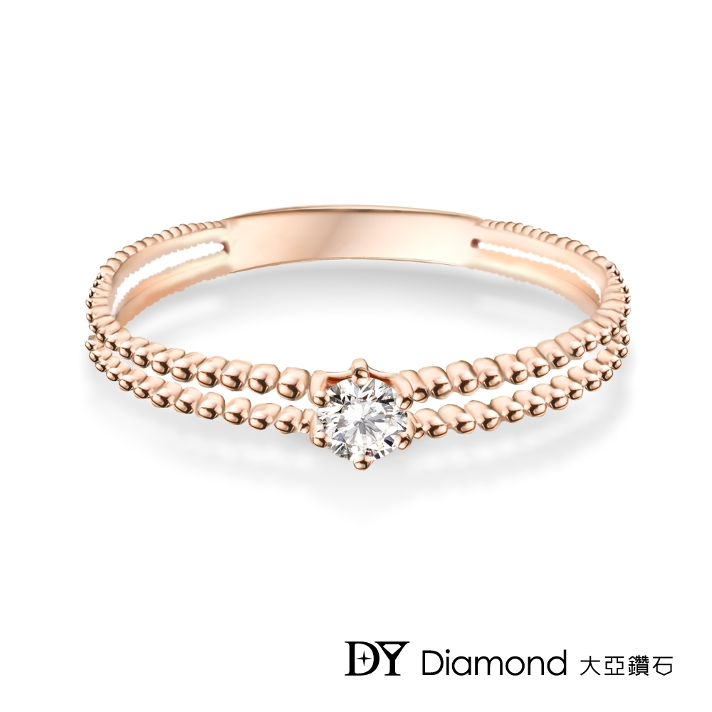 DY Diamond 大亞鑽石 L.Y.A輕珠寶 18K玫瑰金 簡約 鑽石女戒