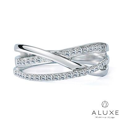 A-LUXE 亞立詩 18K白金奢華鑽石線戒