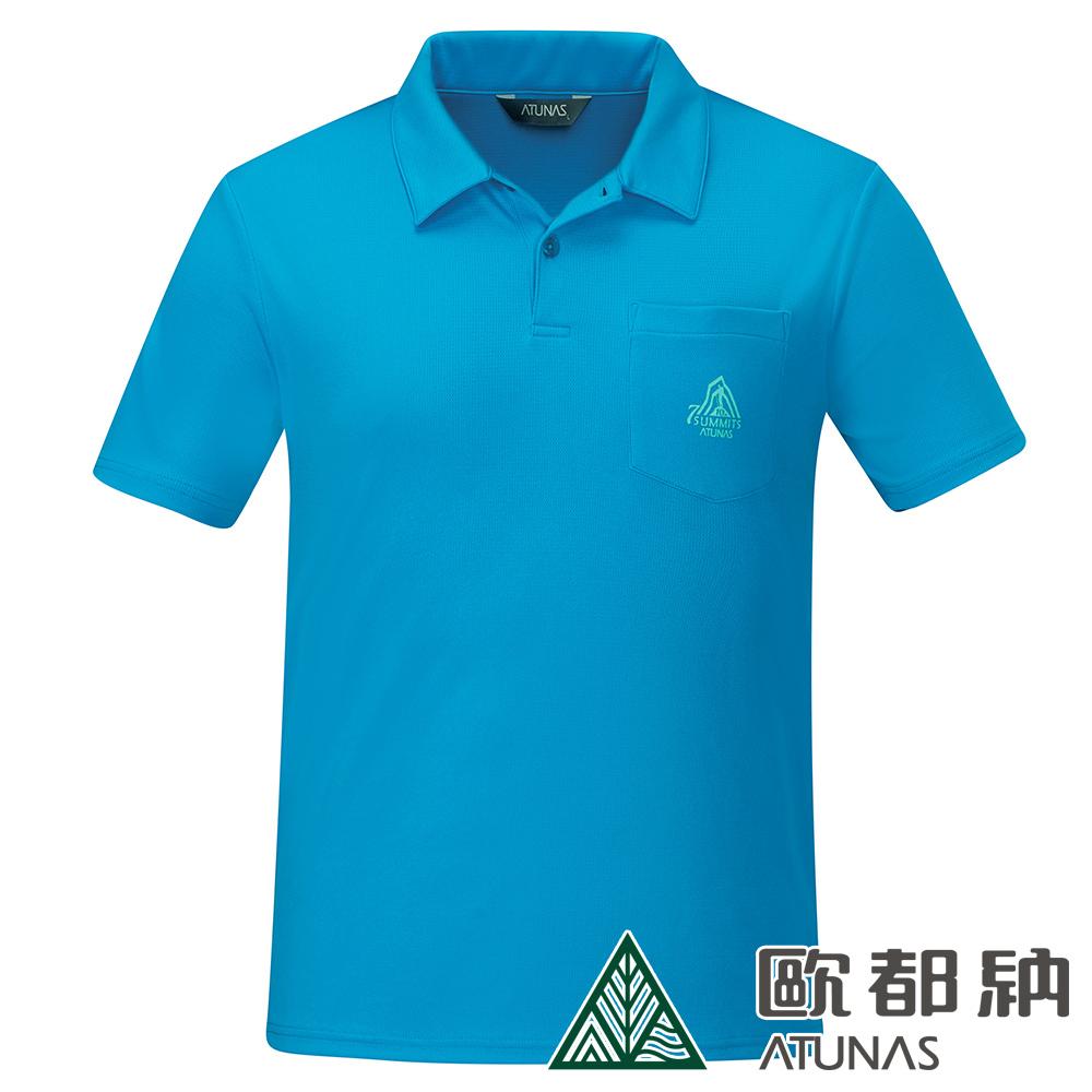 【ATUNAS 歐都納】十周年七頂峰紀念短袖POLO衫男款A6PS1901N藍