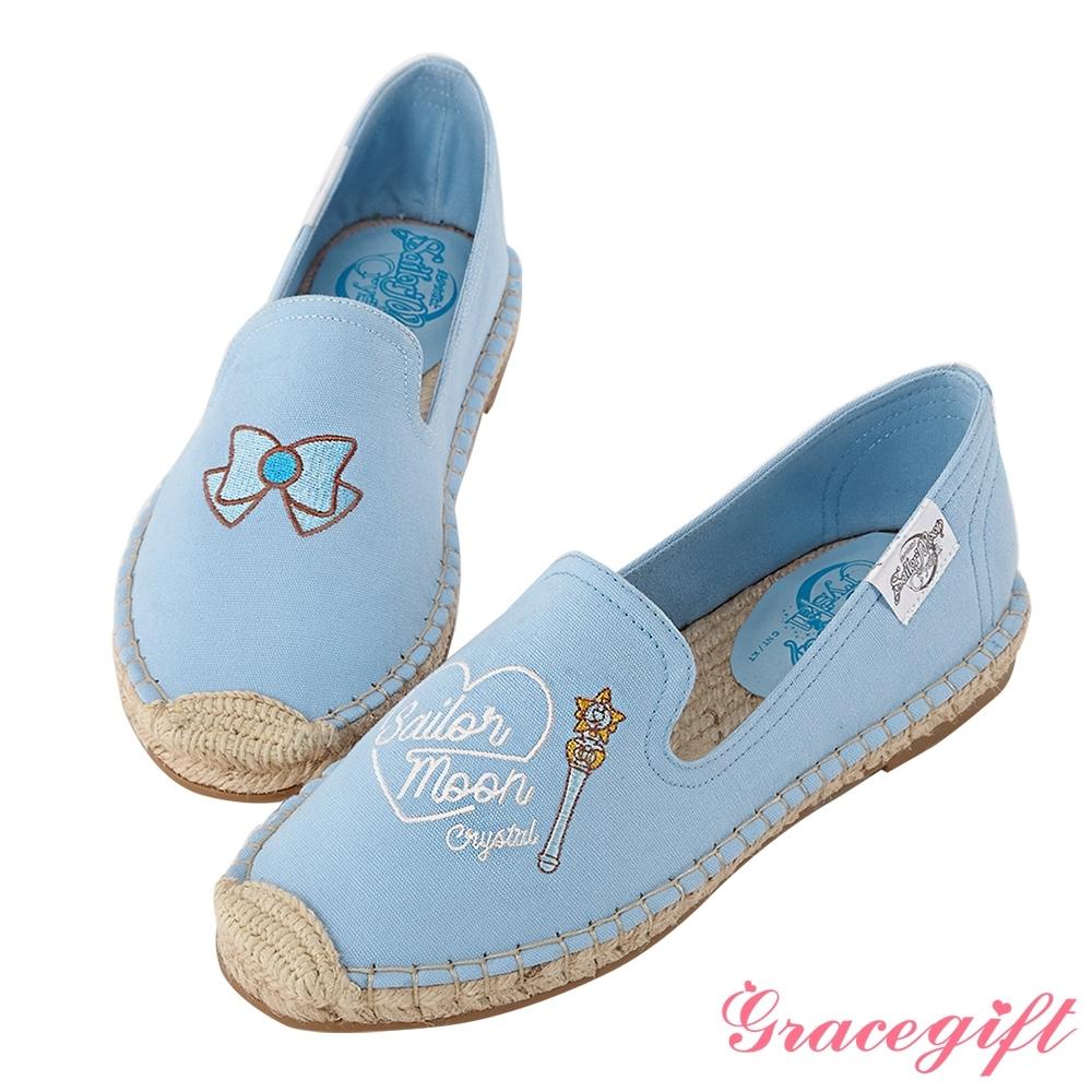 Grace gift-美少女戰士不對稱圖案麻編鞋 藍