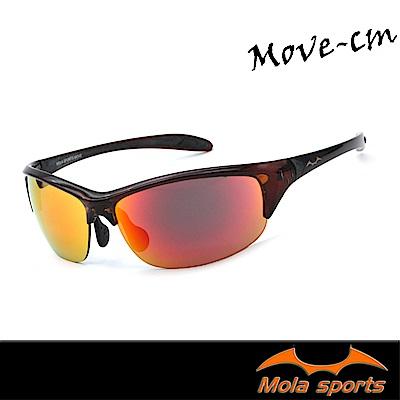 MOLA SPORTS 摩拉運動太陽眼鏡 多層彩色鍍膜鏡片 超輕量 23g 男女 戶外-M