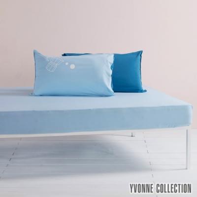 YVONNE 素面純棉加大床包(180x186公分)-淺蔚藍