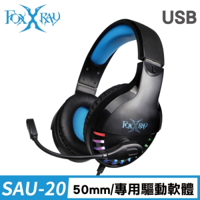 FOXXRAY 塞壬響狐USB電競耳機麥克風(FXR-SAU-20)