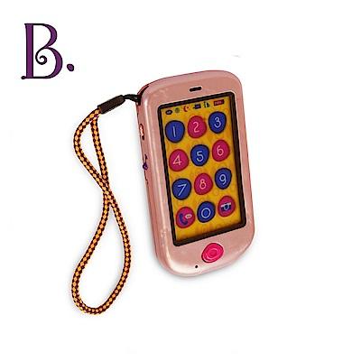美國【B.Toys】嗨Phone(玫瑰金)