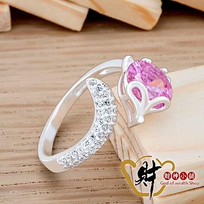 財神小舖 迷人狐仙戒指 粉紅 925純銀 活圍戒 (含開光) RS-206