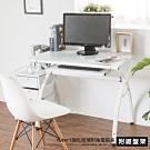 Home Feeling 強化玻璃電腦桌/附鍵盤架/工作桌/書桌(2色)